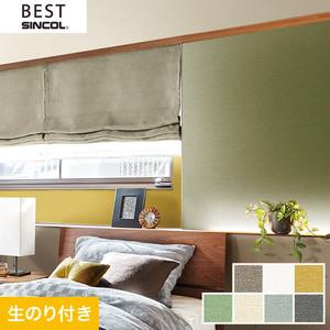 のり付き壁紙 シンコール ベスト BB9171~BB9177