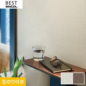 のり付き壁紙 シンコール ベスト BB9178・BB9179