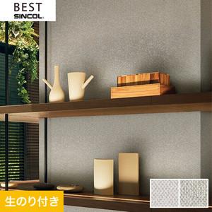 のり付き壁紙 シンコール ベスト BB9180・BB9181