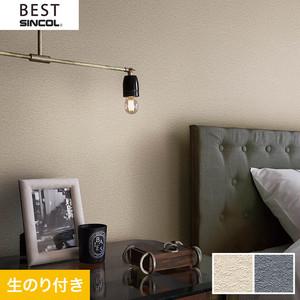 のり付き壁紙 シンコール ベスト BB9199・BB9200