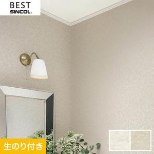 のり付き壁紙 シンコール ベスト BB9203・BB9204