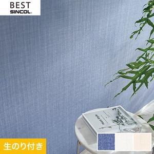 のり付き壁紙 シンコール ベスト BB9205~BB9207