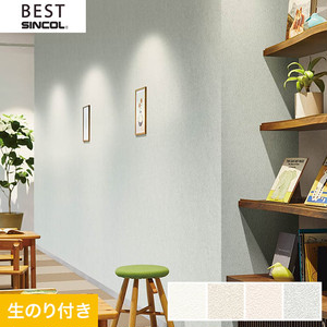 のり付き壁紙 シンコール ベスト BB9215~BB9218