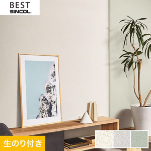 のり付き壁紙 シンコール ベスト BB9223~BB9225