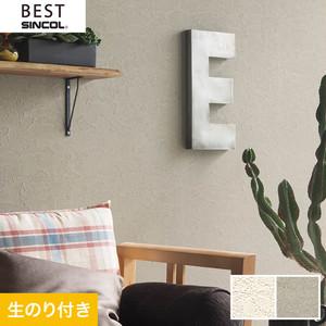 のり付き壁紙 シンコール ベスト BB9362・BB9363