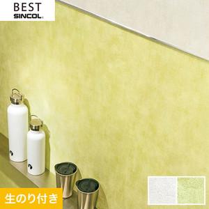 のり付き壁紙 シンコール ベスト BB9387・BB9388