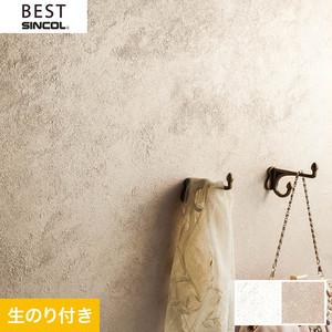 のり付き壁紙 シンコール ベスト BB9389・BB9390