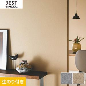 のり付き壁紙 シンコール ベスト BB9391・BB9392