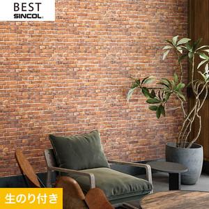 のり付き壁紙 シンコール ベスト BB9403