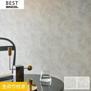 のり付き壁紙 シンコール ベスト BB9416・BB9417