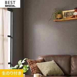のり付き壁紙 シンコール ベスト BB9422