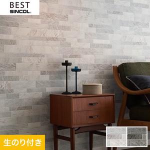 のり付き壁紙 シンコール ベスト BB9428・BB9429