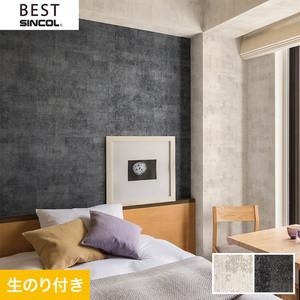 のり付き壁紙 シンコール ベスト BB9442・BB9443