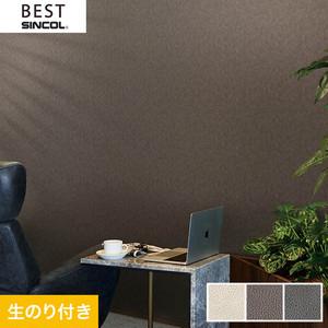 のり付き壁紙 シンコール ベスト BB9447~BB9449