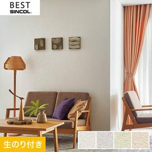 のり付き壁紙 シンコール ベスト BB9458~BB9461