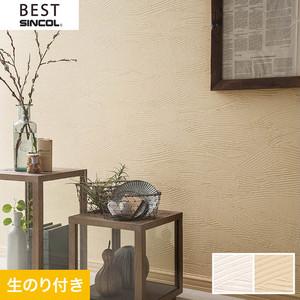 のり付き壁紙 シンコール ベスト BB9480・BB9481