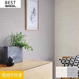 のり付き壁紙 シンコール ベスト BB9482・BB9483