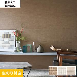 のり付き壁紙 シンコール ベスト BB9484~BB9486
