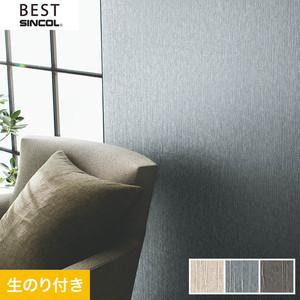 のり付き壁紙 シンコール ベスト BB9495~BB9497