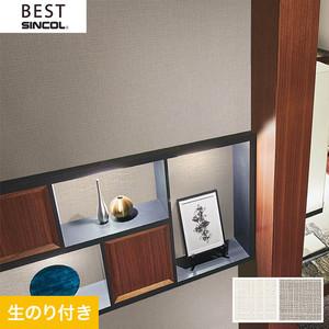 のり付き壁紙 シンコール ベスト BB9503・BB9504