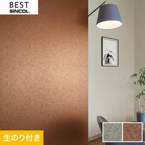 のり付き壁紙 シンコール ベスト BB9508・BB9509