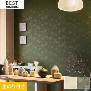 のり付き壁紙 シンコール ベスト BB9525・BB9526