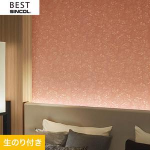 のり付き壁紙 シンコール ベスト BB9528