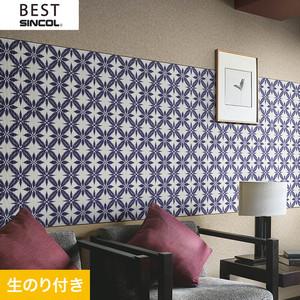 のり付き壁紙 シンコール ベスト BB9533