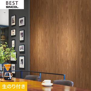 のり付き壁紙 シンコール ベスト BB9562
