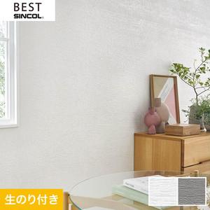のり付き壁紙 シンコール ベスト BB9605・BB9606