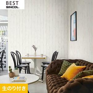 のり付き壁紙 シンコール ベスト BB9607