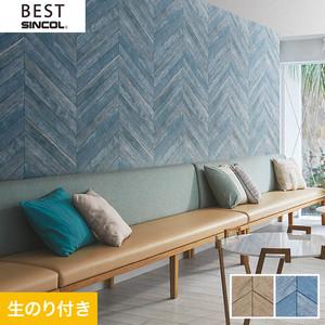 のり付き壁紙 シンコール ベスト BB9620・BB9621