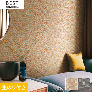 のり付き壁紙 シンコール ベスト BB9638・BB9639