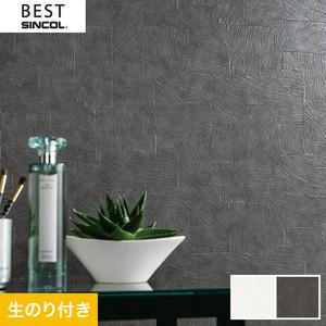 のり付き壁紙 シンコール ベスト BB9653・BB9654