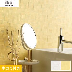 のり付き壁紙 シンコール ベスト BB9655・BB9656