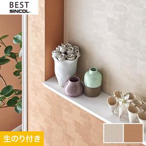 のり付き壁紙 シンコール ベスト BB9657・BB9658