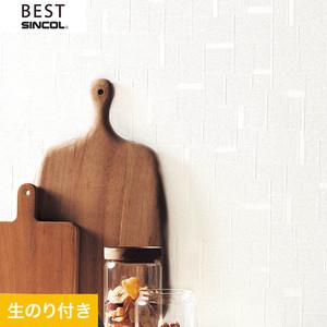 のり付き壁紙 シンコール ベスト BB9663
