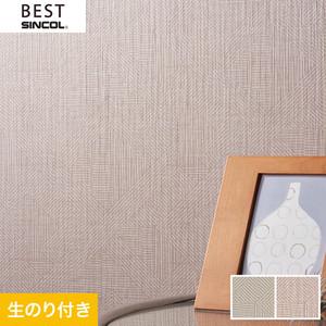 のり付き壁紙 シンコール ベスト BB9669・BB9670