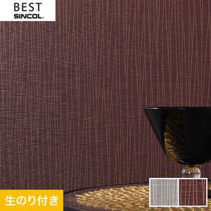 のり付き壁紙 シンコール ベスト BB9673・BB9674