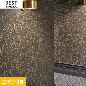のり付き壁紙 シンコール ベスト BB9680