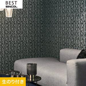 のり付き壁紙 シンコール ベスト BB9682