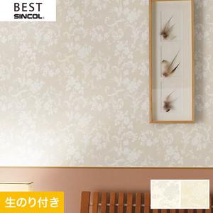 のり付き壁紙 シンコール ベスト BB9702・BB9703
