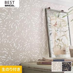 のり付き壁紙 シンコール ベスト BB9706・BB9707