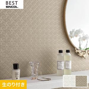 のり付き壁紙 シンコール ベスト BB9730・BB9731
