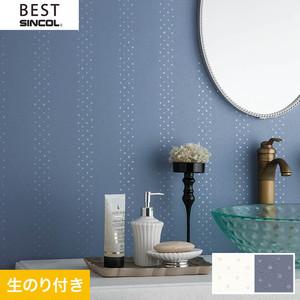 のり付き壁紙 シンコール ベスト BB9736・BB9737