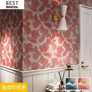 のり付き壁紙 シンコール ベスト BB9784・BB9785