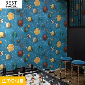 のり付き壁紙 シンコール ベスト BB9795