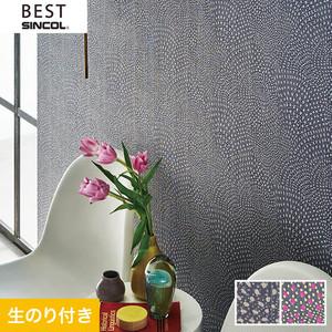 のり付き壁紙 シンコール ベスト BB9802・BB9803