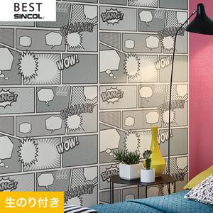 のり付き壁紙 シンコール ベスト BB9805