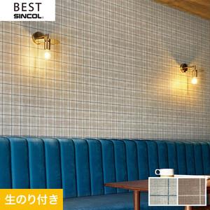 のり付き壁紙 シンコール ベスト BB9808・BB9809